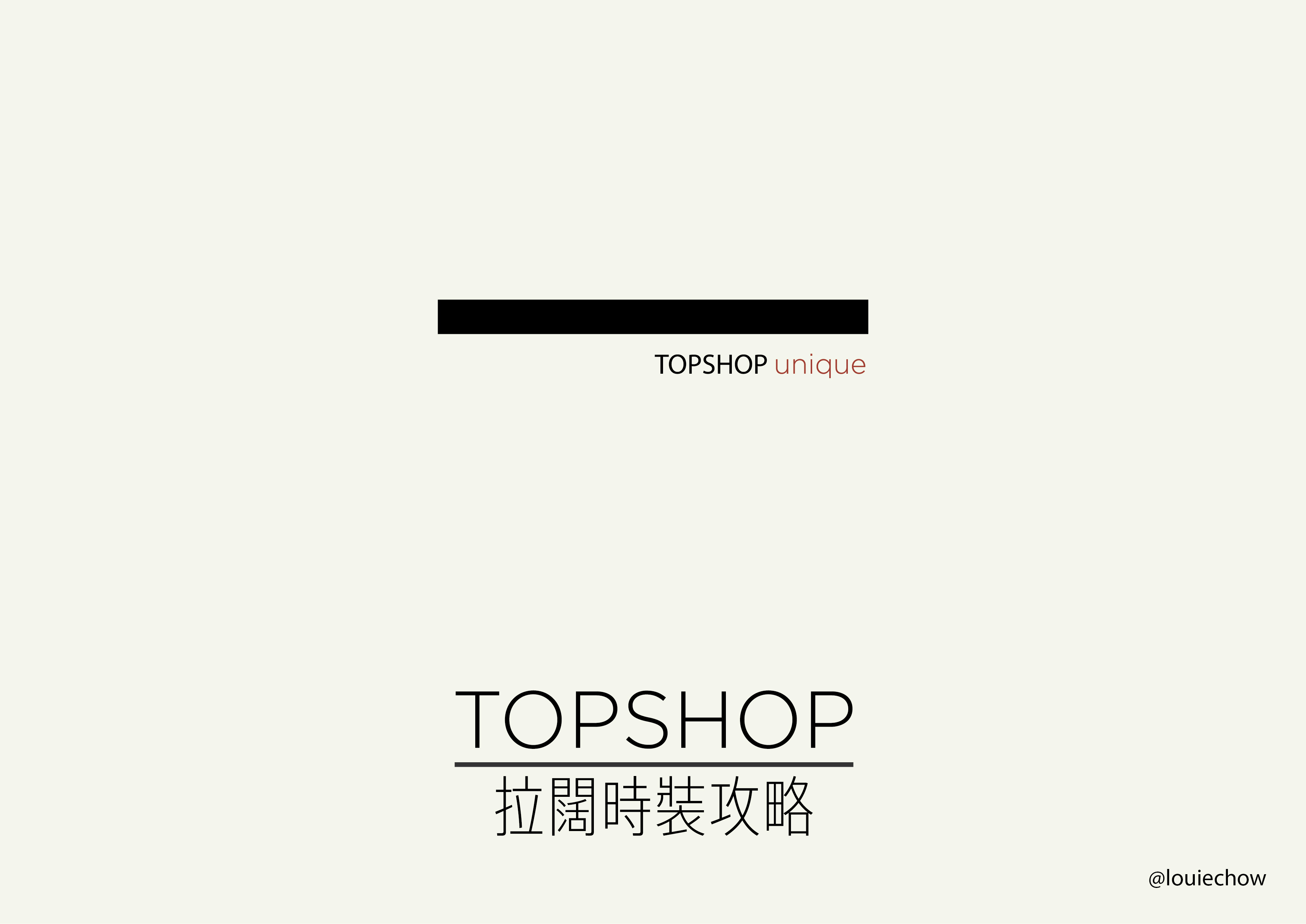topshop branding strategy The study also identifies the keys of a successful luxury co-branding strategy in   tiffany & co and swarovski (2012), stella mccartney and topshop (2013),.