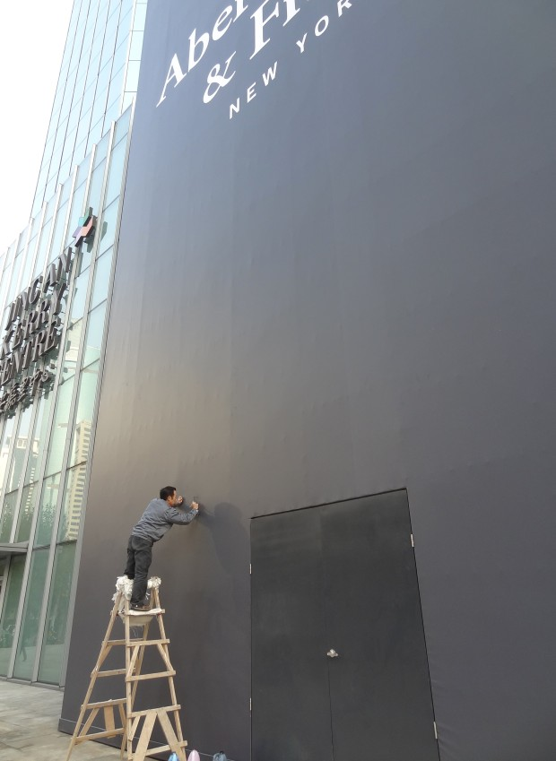 brand experience China